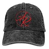 Gorra de béisbol Onled negra segunda oportunidad AR Trucker sombrero de algodón lavado vintage ajustable sombrero de papá